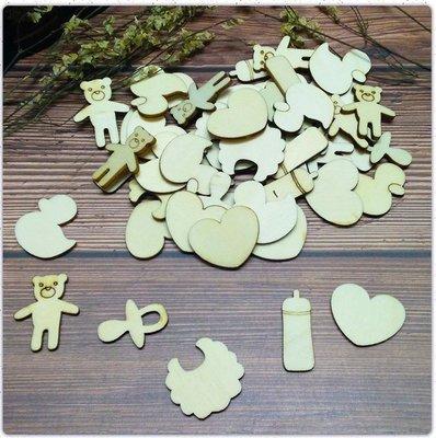 嬰兒奶瓶-造型木片 1包50入~蝶古巴特 餐巾紙 拼貼 彩繪 黏土 DIY 美勞 手作材料