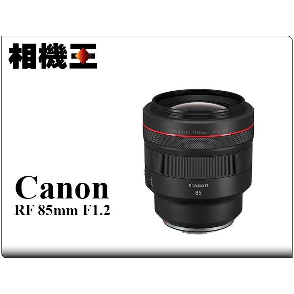 ☆相機王☆Canon RF 85mm F1.2 L USM 公司貨 現貨供應中 (2)