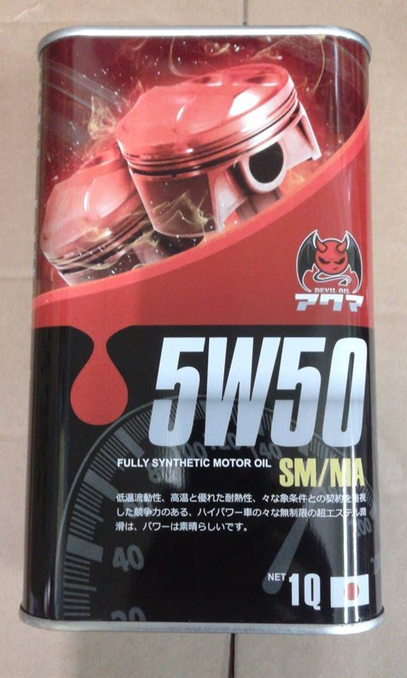 【阿齊】日本製 台灣公司貨 惡魔 機油 5W50 SM/MA 一箱20罐特價中