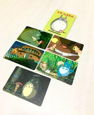 經典 龍貓 咭 一包5張card 隨機出卡