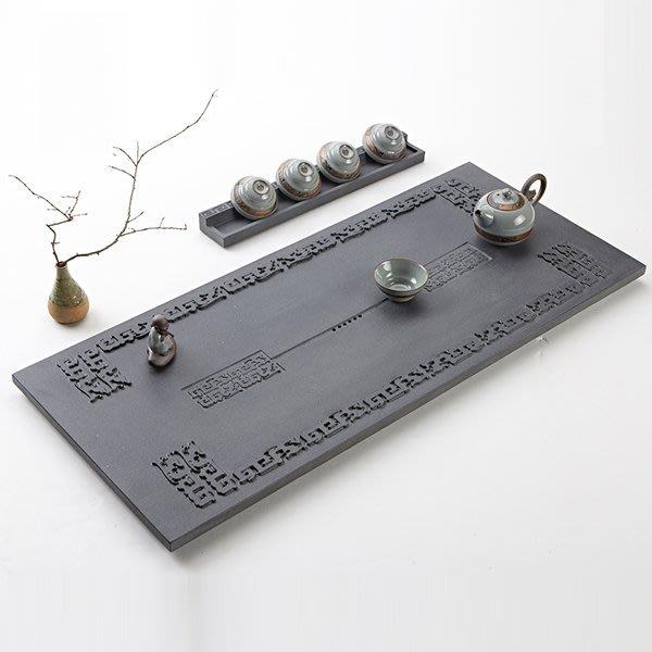 5Cgo【茗道】含稅會員有優惠 45887133151 創意功夫石頭茶盤烏金石排水天然黑金石呈瑞龍回紋 80*35cm
