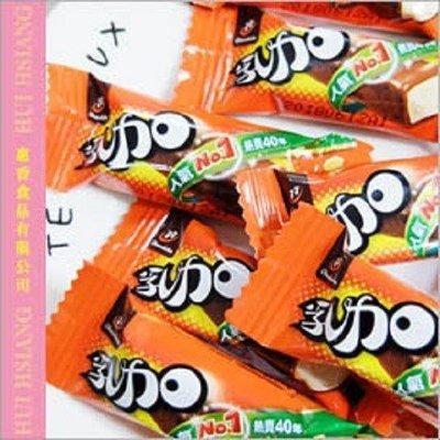 七七乳加巧克力140g~台灣特有~怎麼吃都吃不膩【AK07099】JC雜貨