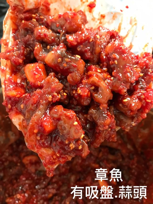 LENTO SHOP - 韓國進口 醃辣醬章魚 辣章魚  200克