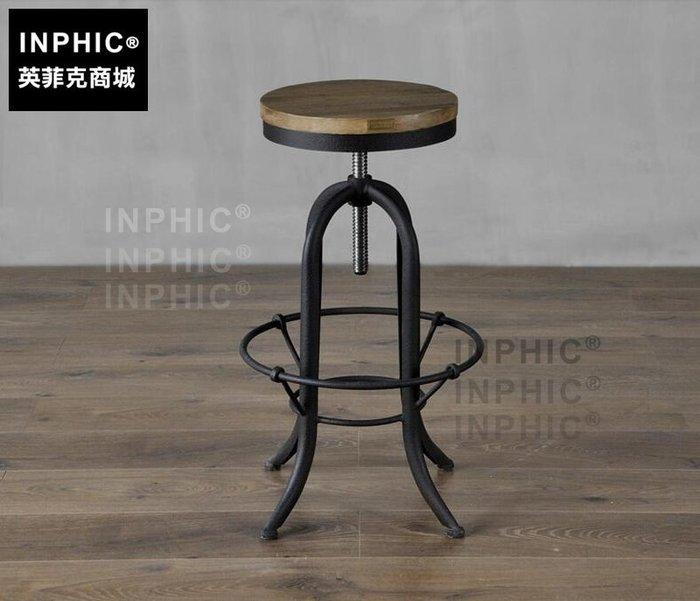 INPHIC-個性工業風鐵藝舊榆木旋轉桌椅 桌椅套裝-A款_S1910C
