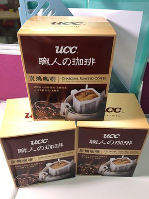 UCC炭燒濾掛式咖啡8g/12入/盒