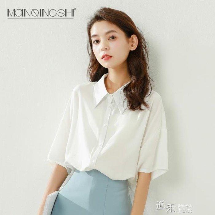 白襯衫女夏裝韓版寬鬆短袖襯衣女新款學生polo領小清新上衣服 好康免運