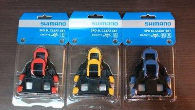 【皇小立】SHIMANO 原廠 鞋底板 卡踏扣片 0度 6度 2度 可選 / /  9000 6800 5800 新北市