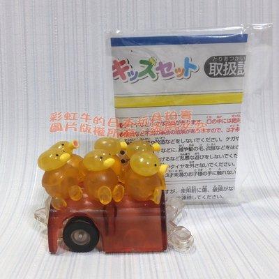 日版 Mister Donut 六小福 雞 公仔造型 阿Q車 迴力車 透明款 TAKARA TOMY CHORO-Q