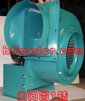 """勝田 1HP 4P 10"""" 多翼式送風機 10吋 抽油煙機 抽風機 排風機 通風機 鼓風機 風鼓 風車"""