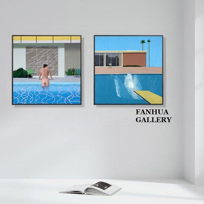 C - R - A - Z - Y - T - O - W - N David Hockney大衛霍克尼 更大的水花掛畫泳池人物裝飾畫小眾時尚掛畫工作室客廳版畫