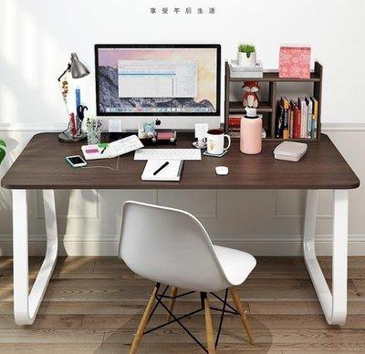 哆啦本鋪 電腦桌 多益美 電腦桌臺式家用 簡約經濟型 辦公桌子簡易書桌學生寫字臺 D655