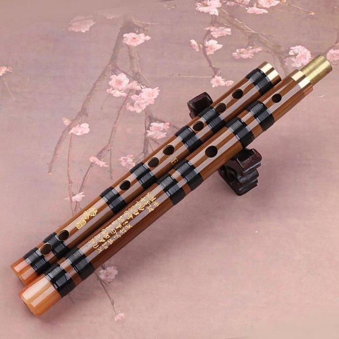 笛子-伶吟樂器初學苦竹笛子入門級學生竹笛橫笛CDEFG調笛子