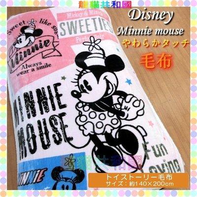 ※龍貓共和國※日本正版迪士尼《米妮 Minnie 害羞 毛毯 被子毯子 冷氣毯懶人毯140X200公分》生日禮物