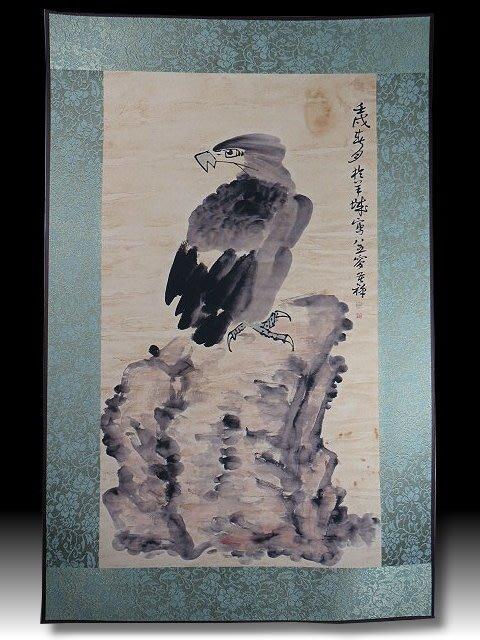 【 金王記拍寶網 】S1346  中國近代書畫名家 名家款 水墨 老鷹圖 居家複製畫 名家書畫一張 罕見 稀少