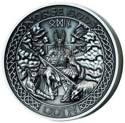 【鑒 寶】(世界各國紀念幣)庫克2015年北歐神話系列1主神奧丁2oz高浮雕銀幣 HNC2473