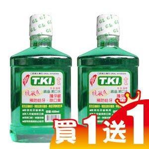 T.KI鐵齒 含氟 不含酒精 抗敏感漱口水 620ML 買一送一