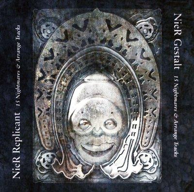 天空艾克斯 代訂 NieR Gestalt/ Replicant/15 Nightmares&Arrange 日版 全新
