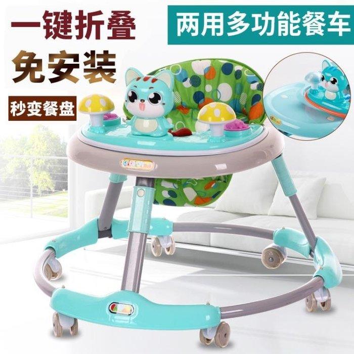 嬰兒學步車多功能防側翻起步車女孩男寶寶6-7-12個月18幼兒腳步車