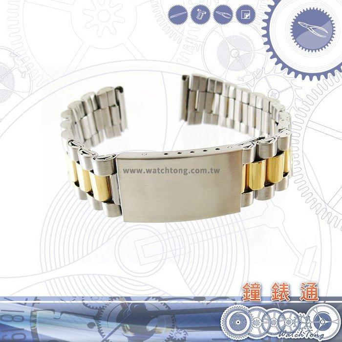 【鐘錶通】板折帶 金屬錶帶 B 44H - 18 / 20 mm