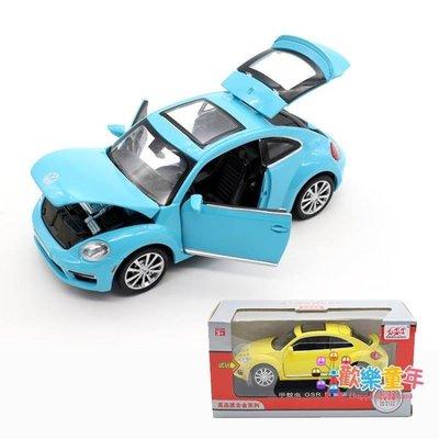 合金車模型仿真甲殼蟲合金車兒童玩具聲光回力車滑行玩具小汽車