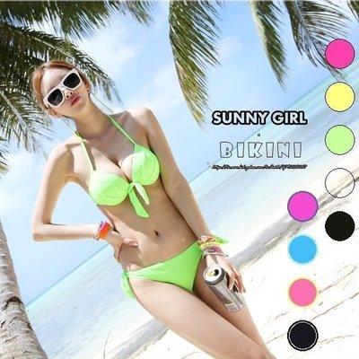 ***Sunny Girl*** [BK0007]韓國螢光色糖果色性感鋼圈比基尼2件式泳衣bikini泳裝 9色 S~L