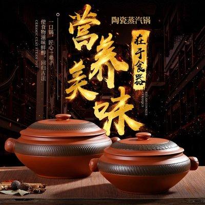 奶瓶消毒器汽鍋雞雕刻云南陶瓷鍋紫砂不粘鍋家用養生蒸汽燉鍋煲湯鍋不銹鋼鍋
