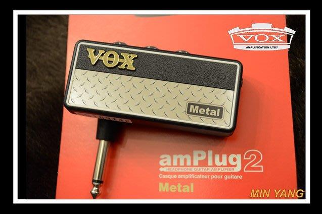 *民揚樂器*/  VOX 第二代  amPlug AP2-MT Metal 音箱前級模擬 日製