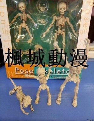 青春Spritღ 楓城動漫POSE人體關節可動FIGURE骷髏擺造型關節可動手辦模型FG129