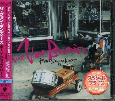 (甲上唱片) Von Bondies - Pawn Shoppe Heart - 日盤+1BONUS