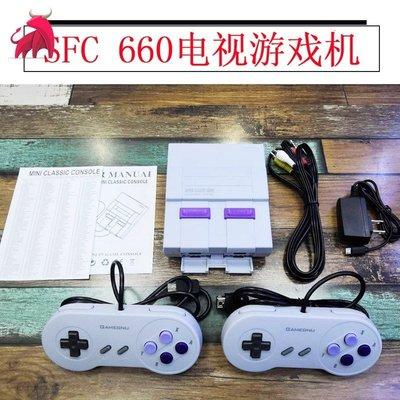 現貨# SNES SUPER MINI SFC 660遊戲機美版家用電視遊戲機660遊戲2966