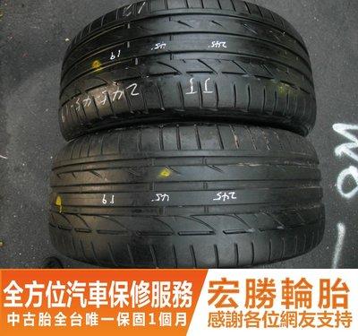 【宏勝輪胎】中古胎 落地胎 二手輪胎:B703.245 45 19 普利司通 S001 9成 2條 含工5000元