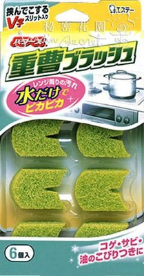 廚房清潔刷--秘密花園--日本原裝進口...