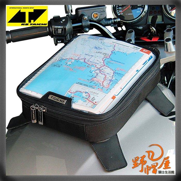 三重《野帽屋》日本 RS TAICHI 太極 RSB303 油箱包 大容量 防水袋 多置物空間 3L RSB 303。黑