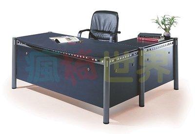 《瘋椅世界》OA辦公家具全系列 訂製造型主管桌 (工作站/工作桌/辦公桌/辦公室規劃)76