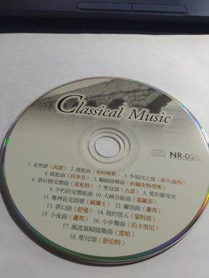 classical music 經典音樂