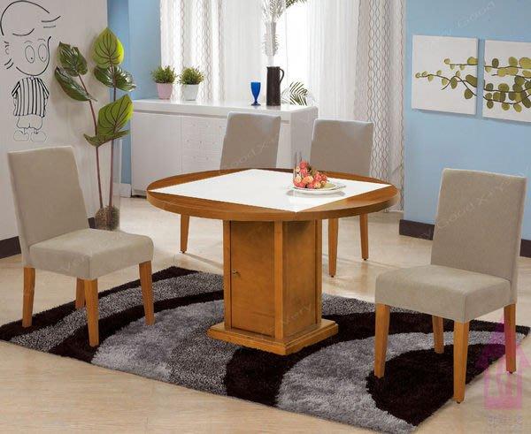 【X+Y時尚精品傢俱】現代餐桌椅系列-馬吉 柚木石面方型四垂餐桌不含餐椅.拉開可變4尺圓桌.摩登家具