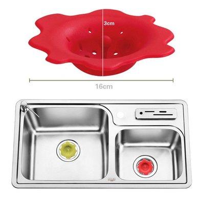 創意 日式 矽膠材質 不變形 花朵 水槽 過濾網 洗碗漕 【神來也】