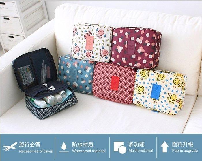 (現貨特價)✿便攜式旅行套裝洗漱包✿ 出差旅遊必備 防水收納袋 多功能收納 旅行用 收納包 洗漱用品收納 化妝包
