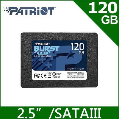 (附發票)Patriot美商博帝 Burst Elite 120G 120GB 2.5吋 SATA3 SSD