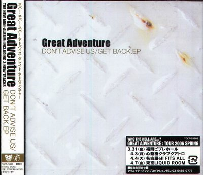 K - GREAT ADVENTURE - Don't Advise Us Get Back - 日版 - NEW