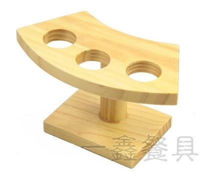 一鑫餐具【扇形三孔手卷架】日式料理手卷架木製手卷架手捲架