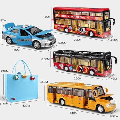 @有夢玩具店 大號公交車玩具男校車巴士玩具車兒童小汽車模型仿真合金出租車