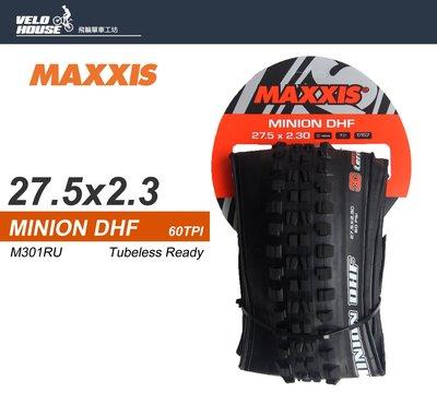 【飛輪單車】MAXXIS MINION DHF M301RU 27.5*2.30 外胎 無內胎TR[03003637]