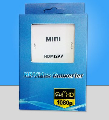 HDMI轉AV切換器成品 hdmi to av轉hdmi轉cvbs hdmi to cvbs 951