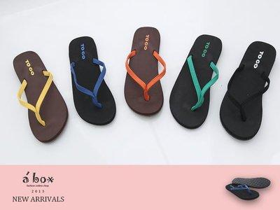 格子舖*【AT05】都市休閒簡約風雙層軟墊舒適防滑膠底人字拖 巴西夾腳拖 5色