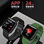 台灣保固🍀FanGu BL89⌚LINE來電FB健康心率睡眠計步運動小米三星蘋果智慧智能手環手錶電子男女對錶交換禮物