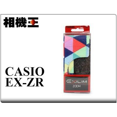 ☆相機王☆Casio  ZR1500 專用超薄繽紛底座【特價出清】4 台北市