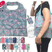 媽咪家【HA035】HA35隨身收納袋 多用途 手提 肩背 防水 摺疊 折疊 輕便 大收納袋 購物袋 環保袋 含掛勾小袋