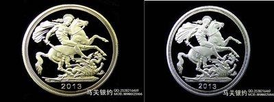 鍍金銀2015英國馬劍 大不列顛及北愛爾蘭聯合王國威爾士一套2枚