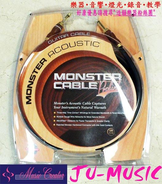 造韻樂器音響- JU-MUSIC - Monster Acoustic 電 木吉他 訊號 導線 12呎=3.65米 I-I ACST-12 另有 21呎